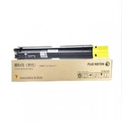 ★富士施乐(Fuji Xerox)原装复印机碳粉  黄色  CT202245(货号170.HCY)