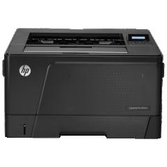 惠普  HP  M701A  701a激光A3打印机 一年有限上门服务( 含安装) 货号100.S880