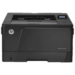 惠普HP  M706N 706n 激光A3打印机 三年有限上门服务(含安装) 货号100.S881
