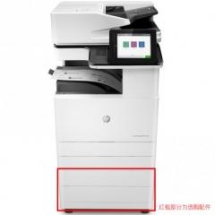 惠普 HP MFP E72535DN 管理型数码复合机 一年有限上门硬件保修 含安装  货号100.S889