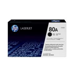 惠普HP 280A 黑色激光打印硒鼓 货号100.S1122