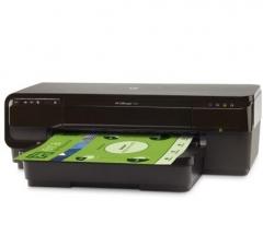 惠普HP 7110 A3喷墨打印机 一年送修 含安装  货号100.S939