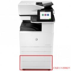 惠普 E77825dn 彩色A3复印机 双面打印 网络打印 含安装   货号100.S930
