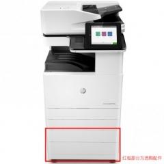 惠普 E77830dn 彩色A3复印机 双面打印 网络打印 含安装 货号100.S929
