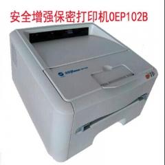 现货隔日达 光电通信息安全打印机 OEP102B激光黑白打印机 货号210.X