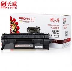 天威CE505A硒鼓 适用惠普HP P2035 P2055 P2055DN 佳能LBP6300dn MF5850dn MF5880dn CRG319打印机 货号210.X18