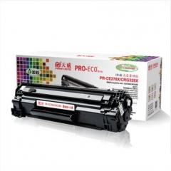 天威CRG328硒鼓适用佳能MF4712打印机 MF4720W 4752 MF4750硒鼓 大容量易加粉硒鼓(2600页A4纸5%) 货号210.X19