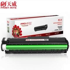 天威 Q2612A硒鼓 高清大容量 适用惠普12A硒鼓 适用于佳能2900+  HP1010 HP1020 HP1022  HP3050 M1005 Q2612A打印机 货号210.X16