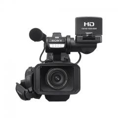 索尼入门级专业肩扛式摄像机 HXR-MC2500   货号230.YJM128