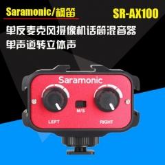 现货次日达  枫笛Saramonic/枫迪AX100微单反摄像录音小蜜蜂 一拖二拖四混音器 货号230.F217
