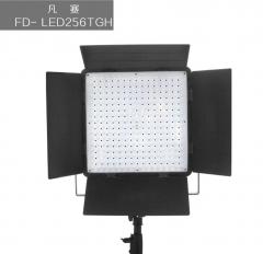 现货隔日达  凡赛LED256T大功率128W高亮度影视外拍灯演播室舞台灯高色温板灯  货号230.F231