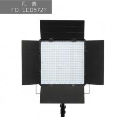 现货隔日达  凡赛FD-LED572T补光灯可调光控制平板灯摄影灯摄像灯单色  货号230.F232