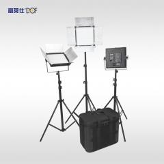 现货次日达  富莱仕DOF led影视灯套装led微电影灯光摄像灯套装可调色温D1296S  货号230.F248
