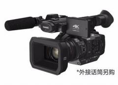 现货隔日达  松下(Panasonic)4K摄录一体机 AG-UX180MC(送摄影包)货号230.F255