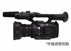 现货隔日达  松下(Panasonic)4K摄录一体机 AG-UX170MC(送摄影包)货号230.F256