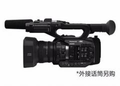 现货隔日达  松下(Panasonic)4K摄录一体机 AG-UX90MC(送摄影包)货号230.F257