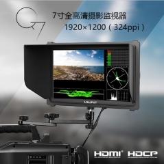 现货隔日达 利利普Q7 7寸全高清3G-SDI摄影监视器  货号230.F299