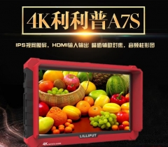 现货隔日达 利利普A7S 7寸高清HDMI摄影摄像4K监视器 货号:230.F301