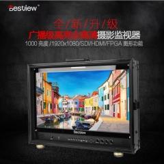现货隔日达 百视悦N21 箱载监视器3G-SDI 输入输出HDMI21.5寸高亮高清导演监  货号230.F307