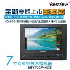 现货隔日达 百视悦BSY702F-HDS 7寸全高清导演级监视器SDI输入输出显示器  货号230.F309