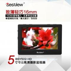 现货隔日达 百视悦BSY502-HD5寸摄影监视器HDMI输入高清专业摄影超薄监视器  货号230.F310