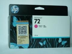 惠普(HP) C9373A 72 黄色墨盒