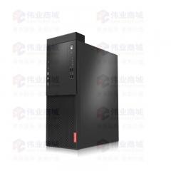 联想启天M410-D227/ i7-6700/B250/8G/1T+128G/1G独显/DVDRW/保修三年/单主机/ DOS PC.1012