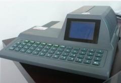 现货隔日达 惠朗HL-2010A 支票打印机 新版 货号270.JX