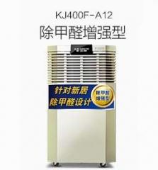 AO史密斯空气净化器KJ400F-A12  除甲醛PM2.5烟尘花粉除菌 货号270.JX