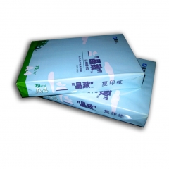 东港晶致A4 70g高级静电复印纸 全木浆中性复印纸 A4 70g