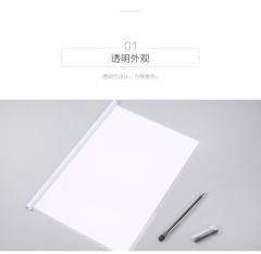 晨光文具A4抽杆夹 A4文件夹 透明拉杆夹简历夹报告夹试卷ADM95105