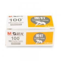晨光金属图钉ABS92603纸盒装圆头办公大头钉防锈工字钉 10盒 货号;003.DSD