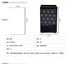 晨光 ABT98405 时尚多功能铁制笔筒 桌面收纳筒 方形笔筒网状笔筒货号:003.wjj