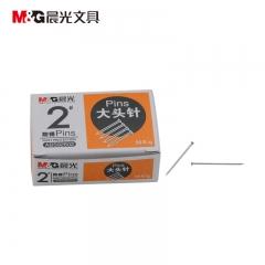 晨光ABS92602大头针直别针纸盒装办公用品银色 10盒 货号:003.DTZ