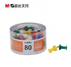 晨光彩色图钉工字钉绘画图钉PVC筒装办公用品80枚/筒 晨光ABS92606  10筒 货号:003.GZD