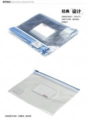 晨光文具 晨光文件袋 94503拉链袋 A5透明PVC 拉边袋 资料保护袋 12个/组 货号:003.wjj