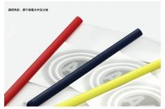 晨光包邮 A4文件夹15mm加厚 彩色抽杆夹 防水袋装拉杆夹ADM94521 10个/组 货号:00.3.wjj