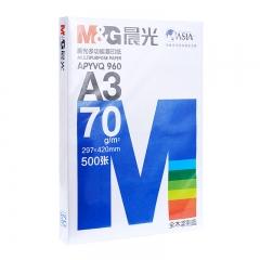 晨光复印纸A3 70G纯木浆多功能用纸晨光APYVQ960  整箱 货号:003.FYZ A3 70g