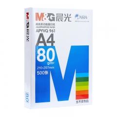晨光复印纸80G A4纯木浆多功能用纸晨光APYVQ961 整箱 货号:003.FYZ A4 80g