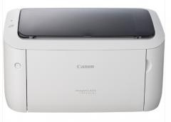 现货隔日达佳能黑白激光打印机 LBP6018L货号100.JM39
