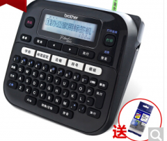 兄弟标签打印机PT-D210手持便携式打签机(赠送标签带一个)