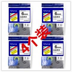 普贴 标签带(6mm白底黑字,兄弟标签打印机标签带)