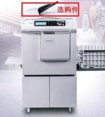 基士得耶(GESTETNER)CP7450C 数码印刷机  质保一年 FY.044