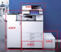 理光MP 3555SP 自带WIFI功能 黑白数码复印机 质保一年 货号100.JQ0652