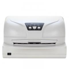 现货隔日达 得实(Dascom)DS-7850 24针94列超厚簿证/存折打印机 货号290.ZD06