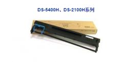 现货次日达 得实(Dascom)106D-3原装色带架 适用于DS-5400H/DS-2100H 货号290.SDJ03