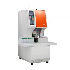 bonasii盆景自动财务装订机B800 装订能力1-50mm 货号290.ZDJ07