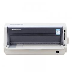 现货次日达 得实DS-5400IV 高效智能型24针110列 371mm平推针式打印机 货号290.ZD07