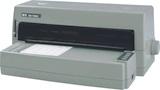现货次日达 得实(Dascom)DS-5400HPro 高性能24针平推证薄/票据打印机 货号290.ZD09