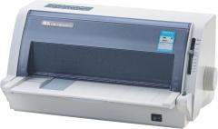 现货次日达 得实(Dascom)DS-1930pro 高负荷智能型平推票据打印机  货号290.ZD10